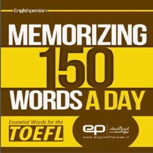 کتابpdf حفظ و یادگیری ۱۵۰ کلمه در روز (تافل)با کدگزاری