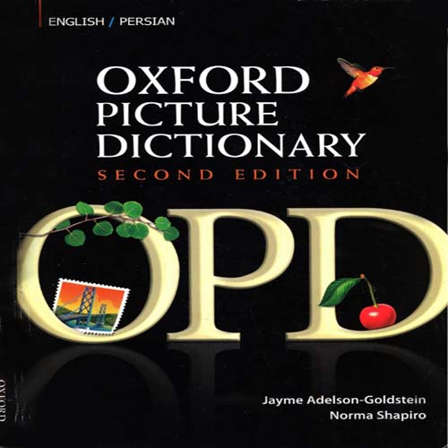 pdfدیکشنری تصویری: انگلیسی/فارسی Oxford Picture Dictionary (OPD) 2nd Edition